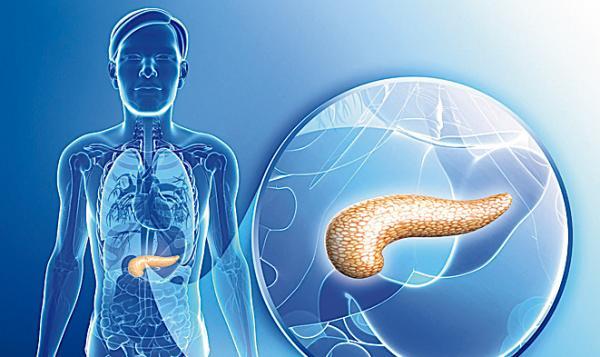 Pancreatitis crónica hereditaria