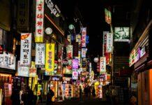 Corea del Sur, esclerosis múltiple