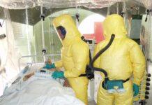 Ébola, tratamiento